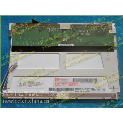 供应G084SN03 V0 友达LCD液晶屏