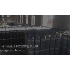 供应连云港苏榆防水材料   圣泽鹏程公司  防水卷材,防水材料。