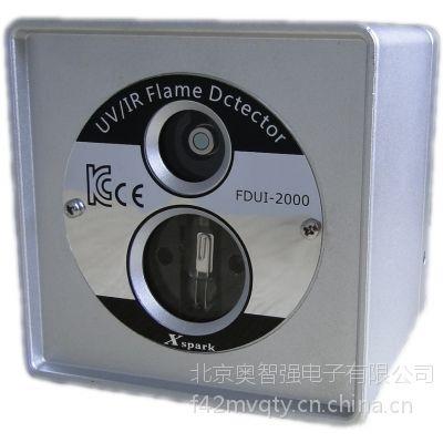 供应紫外红外(UV/PIR)复合火焰探测器