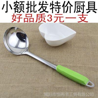 【低价小额批发】外贸日用百货彩柄不锈钢厨具烹饪勺铲圆粥勺锅铲