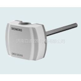 供应【西门子传感器】QAE2121.010 济南西门子传感器直销商 山东西门子传感器供应商