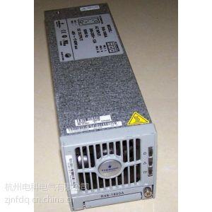 供应美国艾默生通信模块R48-1800A