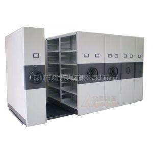 供应深圳众晟家具ZS-MF05一级电解板金属档案密集文件柜