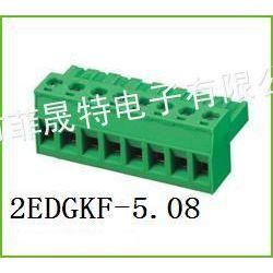 供应插拔式端子台2EDGKF