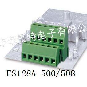 供应螺钉式PCB接线端子128