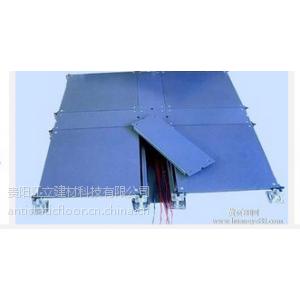 供应贵州贵阳江立OA线槽网络防静电地板