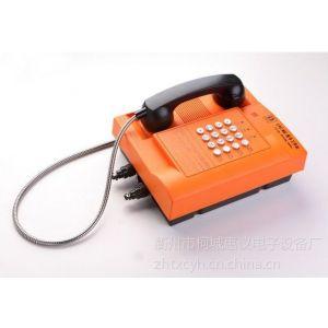 供应CTC四线制指令工作站指令电话机