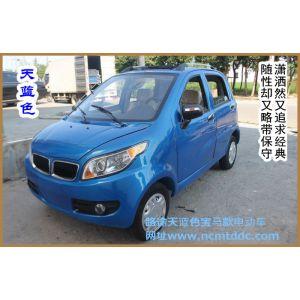 供应湘潭全封闭电动车厂家 常德电动代步车 益阳微型四轮电动车出行新一代的选择