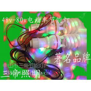 供应48v-80v带插线电动车节能灯
