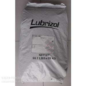 美国路博润热熔胶涂料用低温柔韧性好抗紫外线TPU:12F75UV,125H,300,2102-75A