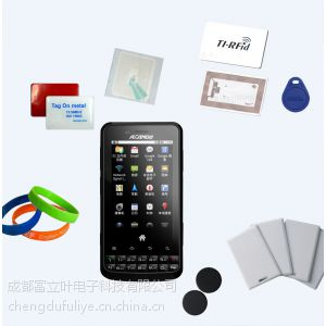 供应多频段RFID物联网智能物联网手机