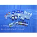 供应化工产品成分分析标准物质