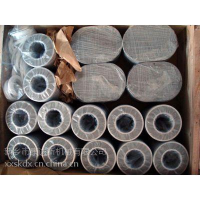 厂家直销SPL系列滤片 圆形过滤网片 机油过滤网
