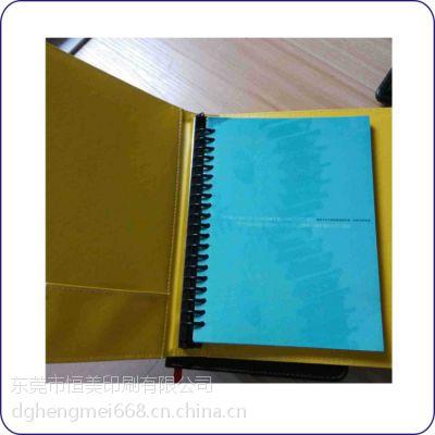 供应恒美印刷供应笔记本、记事本印刷