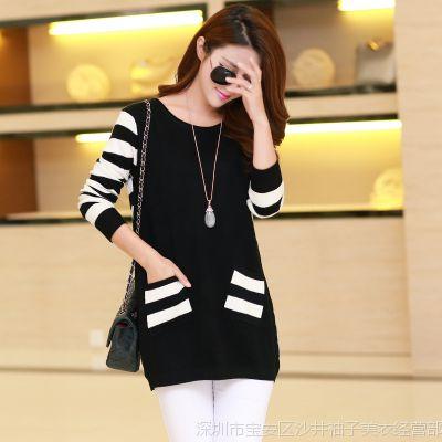 实拍2014新款秋冬毛衣 韩版女式条纹口袋低领针织衫打底衫