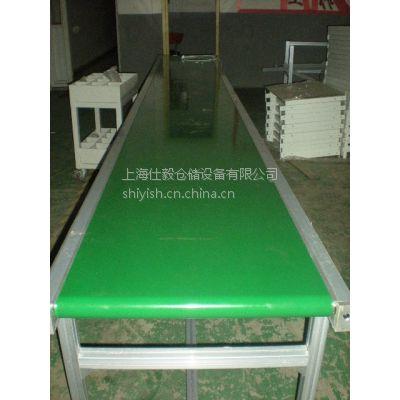 供应上海仕毅防静电皮带线,电子厂工作台