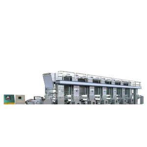 供应高速电脑套色凹版印刷机