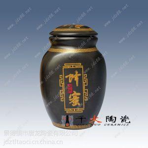 供应蜂蜜包装罐 陶瓷蜂蜜罐