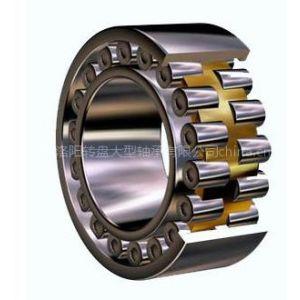供应山东专业生产圆柱滚子轴承/推力调心轴承/圆锥轴承加工/圆柱轴承