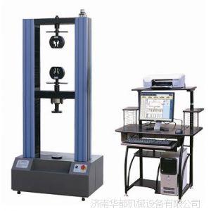 供应高质量高性价比电子万能试验机