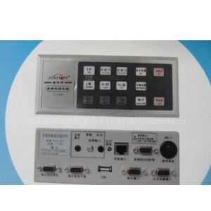 供应嘉宏中央控制器JH1300