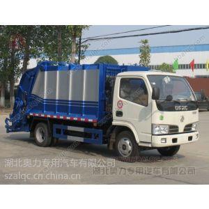 供应12吨压缩式垃圾车改装厂