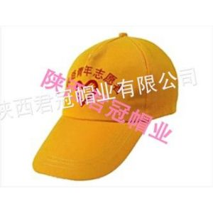 供应西安帽子定做西安帽子厂家订做