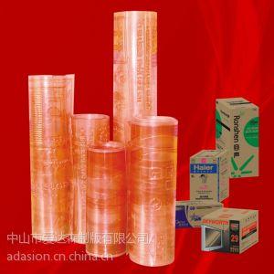 供应瓦楞纸箱纸盒印刷树脂版制版,固体感光柔性树脂版