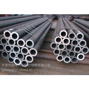 天津宝钢无缝钢管304L不锈钢管加工价格