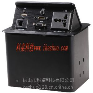 高清HDMI多功能桌面插座 桌面信息接口 VGA网络桌面插盒 科桌信息插座