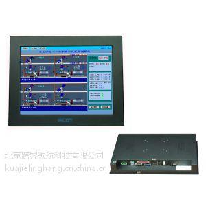 供应KJ190Q-TPC工业触摸平板电脑