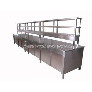 供应广州洛可特实验设备 不锈钢中央实验台
