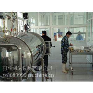 供应冻干机维修维护保养