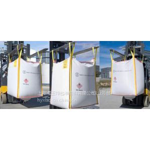 供应 塑料粒子包装专用吨袋 吨包 集装袋