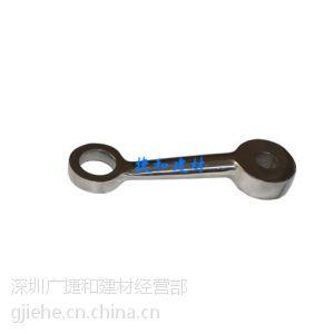 供应不锈钢接驳爪底座接驳头幕墙安装材料