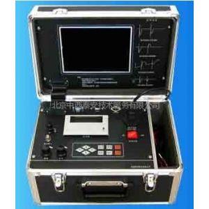 供应电缆故障测试仪 型号:W4DQ-WD库号:M345196