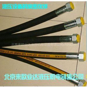 供应北京高压油管总成