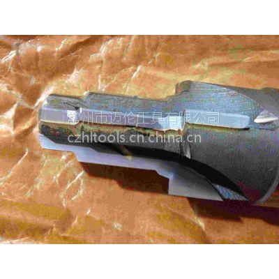 供应插装阀体孔镶合金成型复合铰刀
