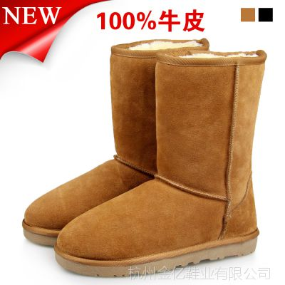 经典款中筒靴反绒牛皮保暖真皮女靴雪地靴牛筋底 X923