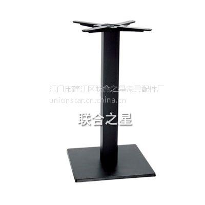 供应联合之星家具西餐桌脚|铸铁桌脚|金属台脚CIS-P400L-720