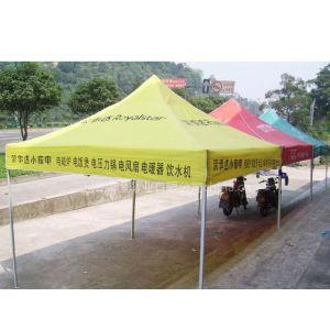 供应上海展览帐篷销售制作公司 上海帐篷工厂 户外广告折叠展览帐篷