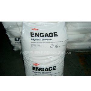 供应热塑性弹性体SEBS塑胶原料