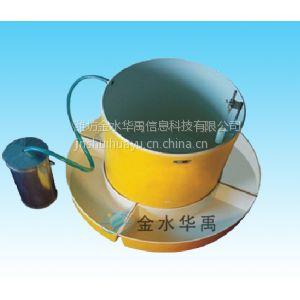 供应金水华禹水面蒸发器 E601B、水面蒸发