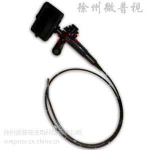 供应软管窥视镜,软管视频内窥镜,电子窥镜,视频软管窥镜