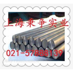 供应1Cr18Ni9圆棒|1Cr18Ni9不锈钢性能
