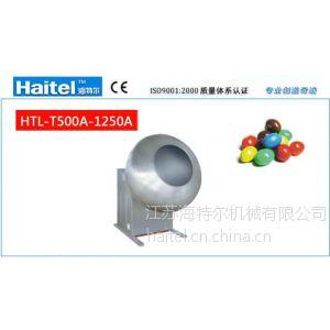 供应江苏海特尔机械 HTL-T500A-1250A抛光锅 巧克力加工设备