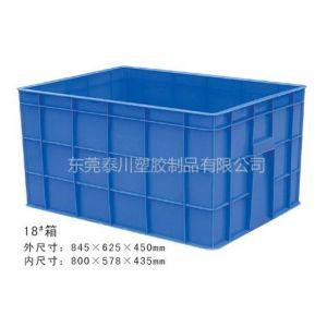 供应东莞胶盆,广州塑料箱,广州胶盆