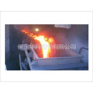 供应耐热输送带 耐高温输送带 18801328381