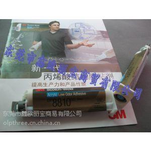 供应平板后壳粘接的3MDP8810NS丙烯酸胶粘剂