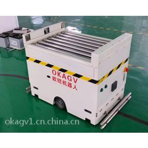 供应滚筒AGV小车、AGV搬运车、AGV导引车